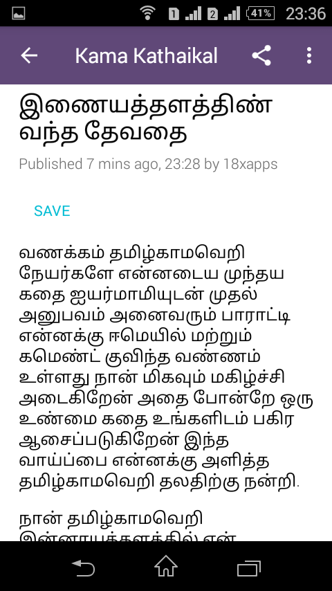Tamil Kamakathaikal 1.0 Apk Download - com.kamakathaikal