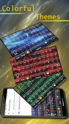 Download Lao Keyboard : Laos Language App on PC & Mac with