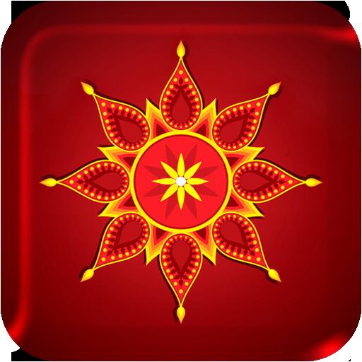 Diwali Rangoli Designs Book 遊戲 App LOGO-硬是要APP