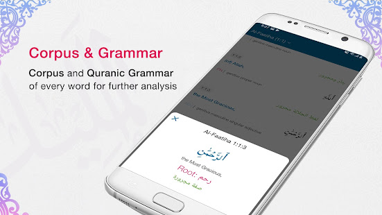 Download The Quran – القران – Explore, Search and Corpus APK latest