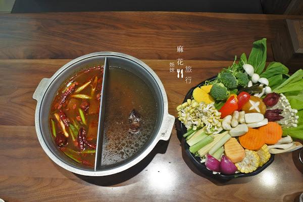 麻花重慶火鍋善化店 無菜單料理套餐 新菜單 用料豐富實在
