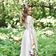 Wedding photographer Anastasiya Arseneva (nastyars). Photo of 05.09.2018