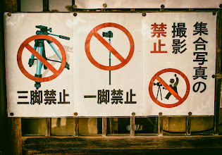 Photo: The limitations on photographers are rather severe at the golden pavilion.