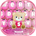 Pink Glitter Keyboard Changer Icon