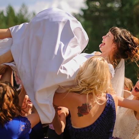 Wedding photographer Darina Luzyanina (DarinaLou). Photo of 16.10.2017