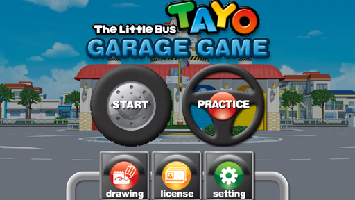 Tayo's Garage Game 2.1.0 screenshots 1