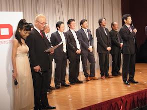 Photo: 全国の各支部会長が登壇