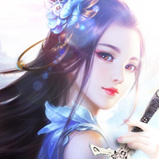 紫青雙劍 file APK for Gaming PC/PS3/PS4 Smart TV