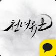 천녀유�.. file APK for Gaming PC/PS3/PS4 Smart TV