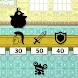 まかいゲーム&ウォッチ No.12 - PIYON'S SHOPPING - Androidアプリ