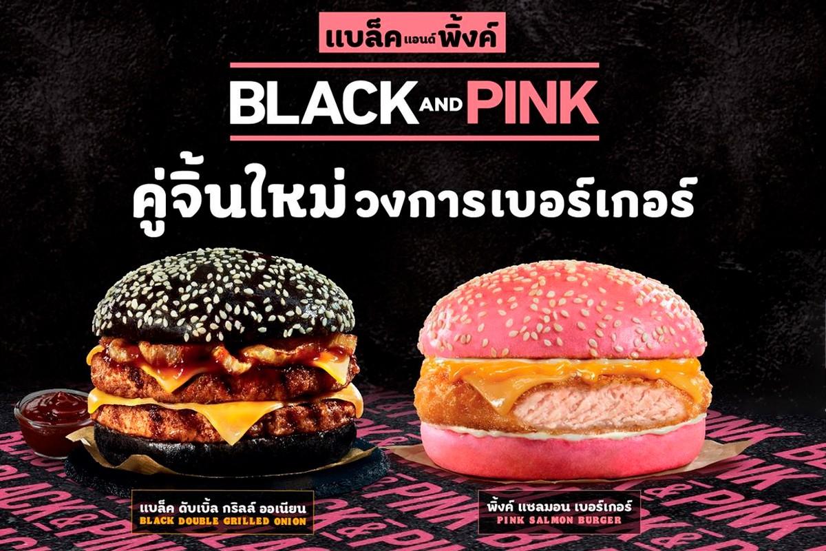 blackpink burgers