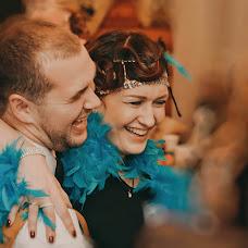Wedding photographer Anastasiya Andreeva (sunwed). Photo of 29.04.2017