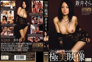 Sora Aoi SOE-490