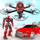 ドローンロボットカートランスフォーミングゲーム–カーロボットゲーム