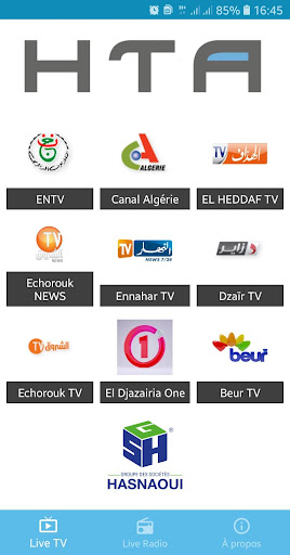 HTA TV 1.15 screenshots 2