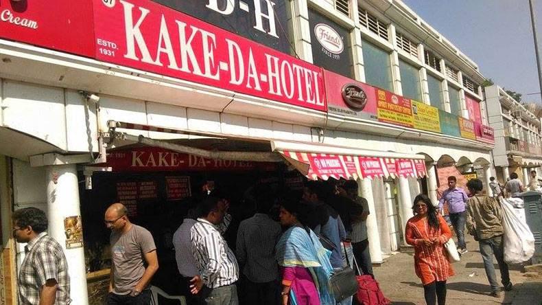 kake-da-hotel-best-butter-chicken-in-delhi_image