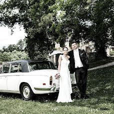 Wedding photographer Ralf König (rkfotodesign). Photo of 27.08.2015