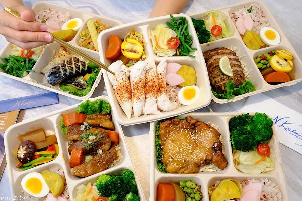 N.Kitchen 你可.愛料理 質感系餐盒