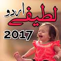 Urdu Latefay 2017 icon