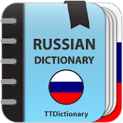 App Explanatory Dictionary of Russian language APK for Windows Phone
