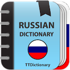 Explanatory Dictionary of Russian language icon