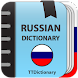 Explanatory Dictionary of Russian language
