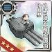 61cm三連装(酸素)魚雷後期型
