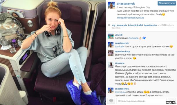 Фото з публічного акаунту Instagram Анастасії Єршової