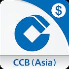 CCB (Asia) Mobile App icon