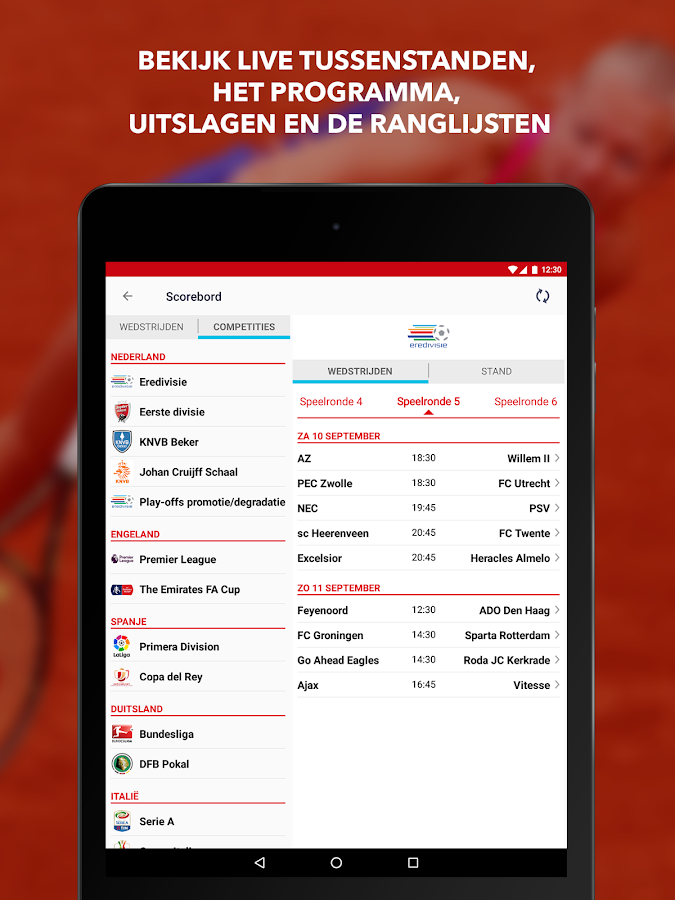 NUsport- screenshot