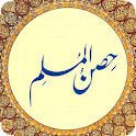حصن المسلم بدون أنترنيت - hisn icon