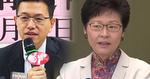 林鄭:不論政治立場 詆毀法官不能接受