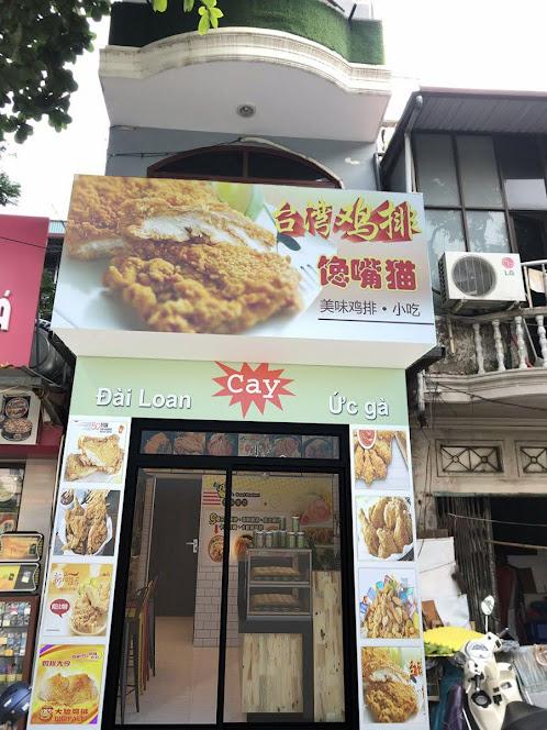 thiết kế cửa hàng gà rán đài loan 1