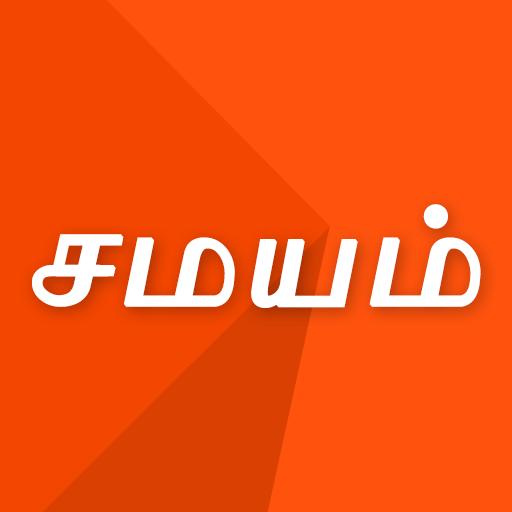 Tamil News India - Samayam