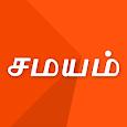 Tamil News India - Samayam icon