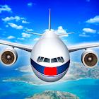 シティ 飛行機 フライト シミュレーション: 無限 フライト icon