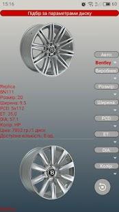 Wheelshop - náhled