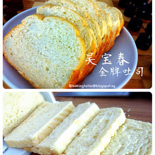Wu Pao-Chun Champion Toast