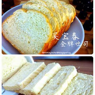 Wu Pao-Chun Champion Toast.