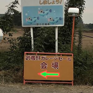その他のカスタム事例画像 黒柴あずきさんの2020年10月04日09:22の投稿