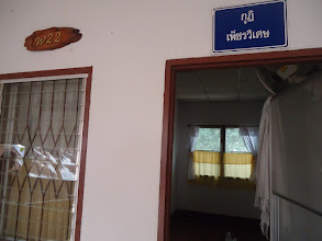 Photo: Room #22 in Women's dorm. Waking bell at 4am. Meditation starts at 4:30am.