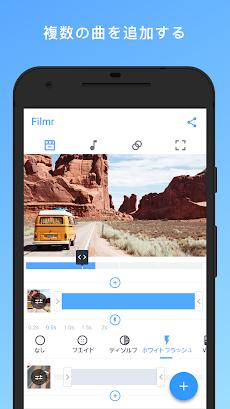 Filmr: 写真、クリップ、音楽などの簡単な動画編集アプリ ARのおすすめ画像1