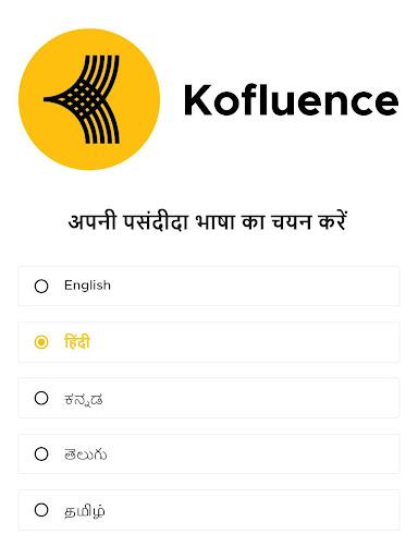 Kofluence Influencer | An Influencer Marketing Hub screenshot 9