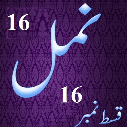 Namal 16 Urdu Novel Nimra