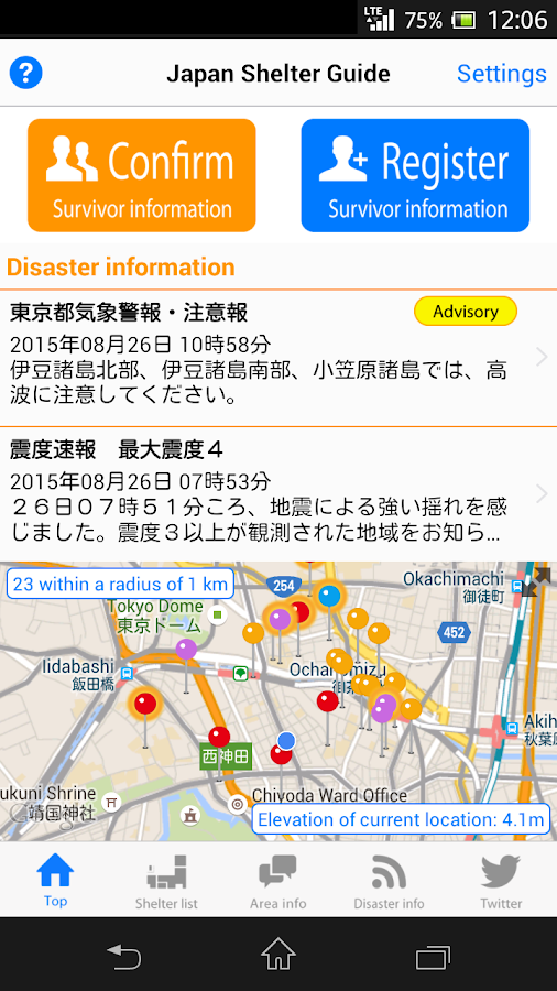 Japan Shelter Guide- screenshot