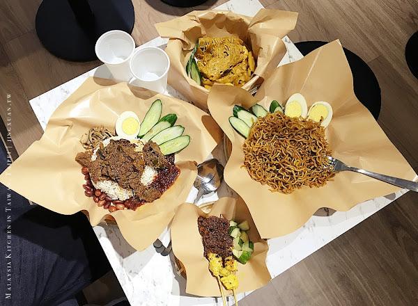 Malaysia Kitchen in Taiwan 大馬廚房