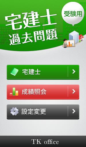 靈魂武器app - APP試玩 - 傳說中的挨踢部門