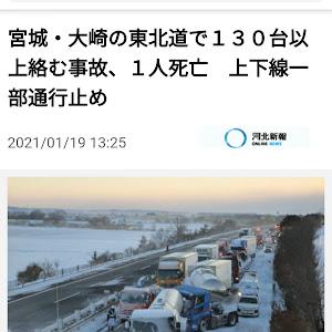 クオンのカスタム事例画像 ☆CHIYOFIRE☆さんの2021年01月19日19:56の投稿