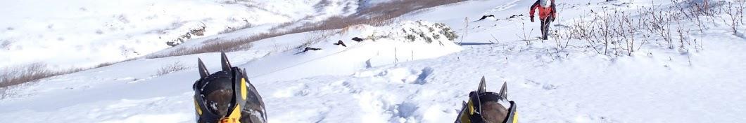 Kentarou In The Woods Banner