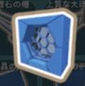 海水晶の窓